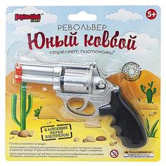 """Револьвер """"Юный ковбой"""", 15 см, Mioshi Army"""