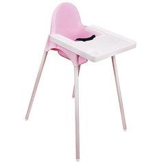 Стульчик для кормления, Alternativa, розовый
