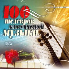 """MP3 """"100 шедевров классической музыки"""" Би Смарт"""