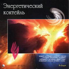 """CD """"Энергетический коктель"""" Би Смарт"""
