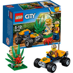 LEGO City 60156: Багги для поездок по джунглям