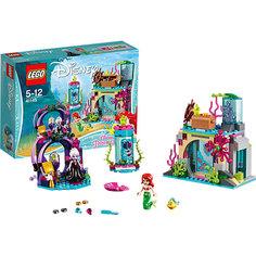 LEGO Disney Princesses 41145: Ариэль и магическое заклятье