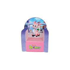 Кресло Врумиз, Small Toys, розовый СмолТойс