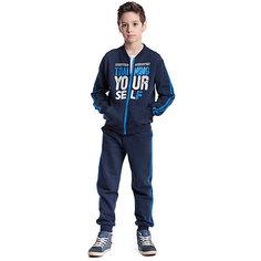 Комплект для мальчика: толстовка, брюки Scool S`Cool