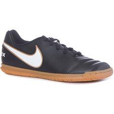 Кеды Nike JR Tiempo Rio III