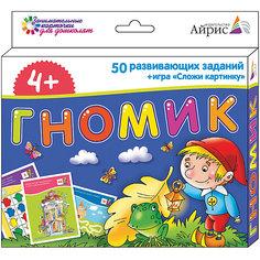 """Набор занимательных карточек для дошколят """"Гномик"""" АЙРИС пресс"""