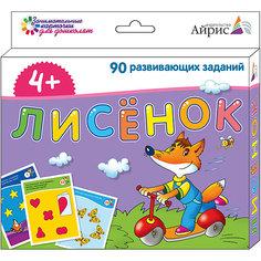 """Набор занимательных карточек для дошколят """"Лисенок"""" АЙРИС пресс"""