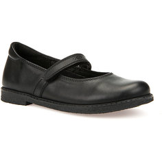 Туфли Geox для девочки