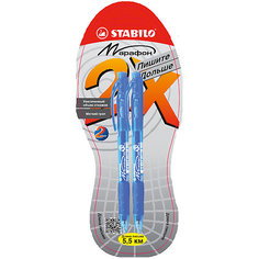 Ручка шариковая MARATHON синяя 2шт 0,3мм Stabilo