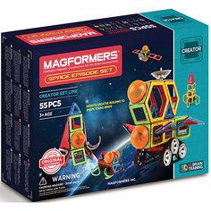 Магнитный конструктор 703014 Space Episode set, MAGFORMERS