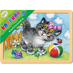 "Игра из дерева ""Каруселька. Котёнок"", Step Puzzle Степ Пазл"