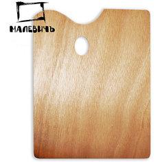 Прямоугольная деревянная палитра Малевичъ, 30х40 см