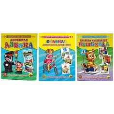 Комплект карточек «Уроки для самых маленьких» Проф Пресс