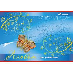 Альбом  для рисования 40 листов, обложка тиснение золотой фольгой, на скобе. Обложка Бабочка Апплика