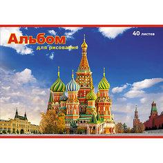 Альбом  для рисования 40 листов, обложка тиснение золотой фольгой, на скобе. Обложка Москва Апплика