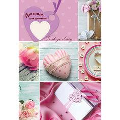 """Дневник для девочек  формата А5,  """"Коллаж сердечки"""". 80 листов Апплика"""