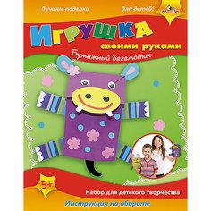 Набор для детского творчества Игрушки своими руками Бумажные Зебра, Кот и Бегемот Апплика