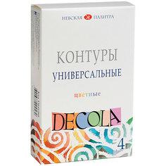 Контуры акриловые 4 цвета 18мл Decola Невская палитра