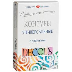 Контуры акриловые 4 цвета 18мл Decola, с блестками Невская палитра