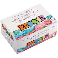 Краски акриловые 6цветов 10мл Decola, ультра-мягкие, перламутр Невская палитра