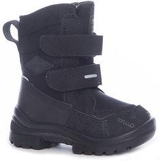 Ботинки Grosser Kuoma для мальчика