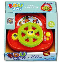 """Развивающая игрушка  Keenway """"Маленький капитан"""""""