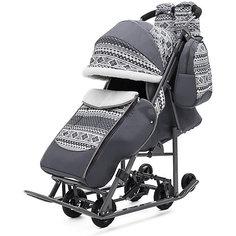 Санки-коляска ABC Academy Скандинавия на тёмно-серой раме, серый