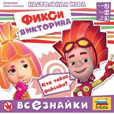 """Настольная игра Звезда """"Фиксики. Всезнайки"""""""