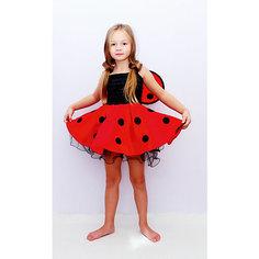 Детский маскарадный костюм для девочек арт.30996, из полиэстра, трикотаж Magic Time