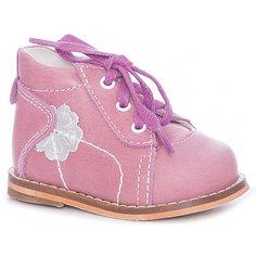 Ботинки Totto для девочки Тотто