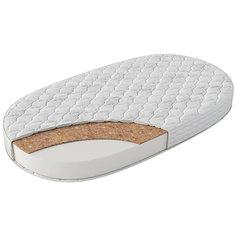 Матрас в кроватку Sweet Baby Cocos Comfort овальный (125x75 см)