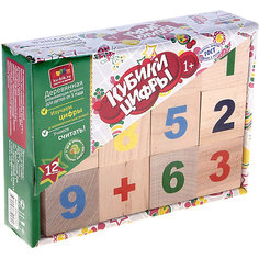 """Деревянные кубики Alatoys """"Цифры"""", 12 штук (неокрашенные)"""