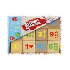 """Деревянные кубики Alatoys """"Математика"""", 12 штук (неокрашенные)"""