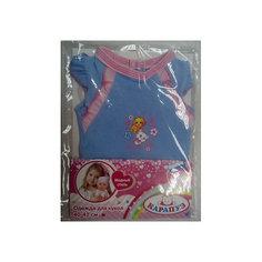 "Одежда для куклы Карапуз ""Боди"", 40-42 см (голубое)"