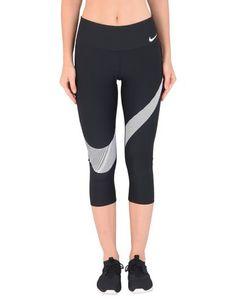 Легинсы Nike