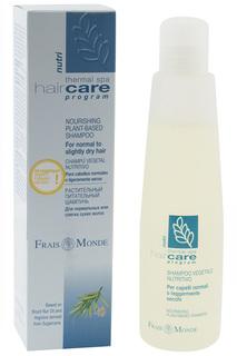 Питательный шампунь для волос FRAIS MONDE