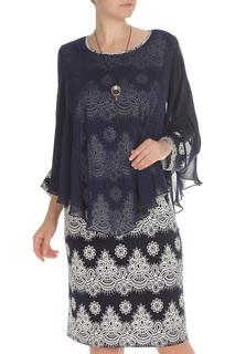 Платье с кулоном Glamour