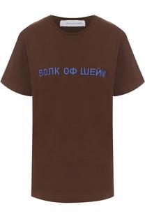Хлопковая футболка с вышивкой Walk of Shame
