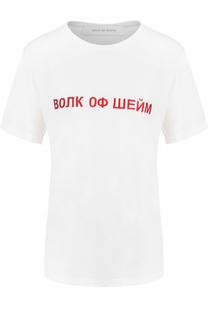 Хлопковая футболка с контрастной вышивкой Walk of Shame