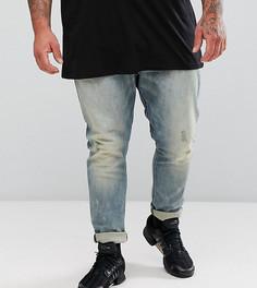 Темно-синие джинсы скинни с рваной отделкой ASOS PLUS - Синий