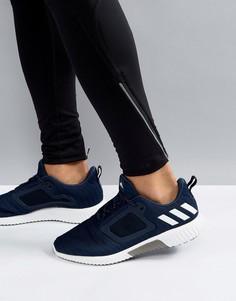 Темно-синие кроссовки для бега adidas Climacool S80708 - Темно-синий
