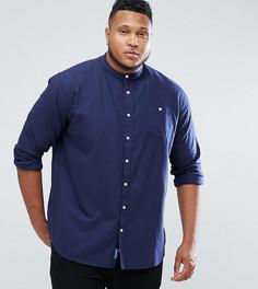 Темно-синяя оксфордская рубашка с воротником-стойкой Duke PLUS - Темно-синий