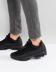 Черные кроссовки Nike Air Max 95 Ultra Essential 857910-012 - Черный