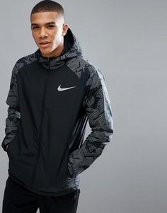 Черная куртка Nike 858151-010 - Черный