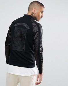 Черная спортивная куртка с контрастными рукавами Black Kaviar - Черный