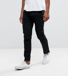 Черные укороченные узкие джинсы с необработанным краем Diesel Jifer 84JS - Черный