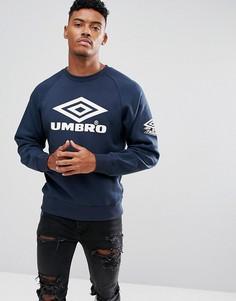 Свитшот с логотипом Umbro - Синий
