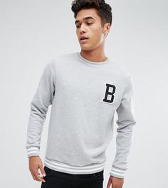 Серый свитшот Blend B - Серый