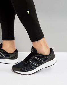 Черные кроссовки New Balance Running Rush MRUSHBK3 - Черный