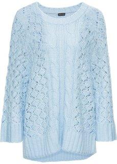 Пуловер в стиле оверсайз (нежно-голубой) Bonprix